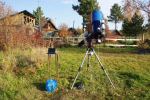 Телескоп после наблюдений
